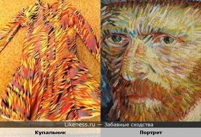 Расцветка гимнастического купальника похожа на мазки на портрете Ван Гога