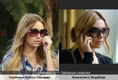 Спутница Кайла Говарда похожа на Анжелику Агурбаш