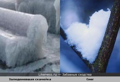 Зима любит вас (С первым днём зимы!)