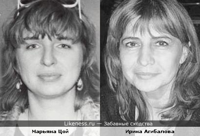 Марьяна Цой и Ирина Агибалова похожи