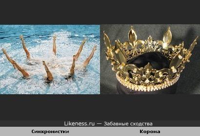Фигура из синхронного плавания похожа на корону