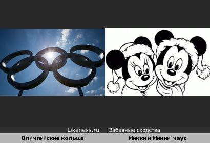 Олимпийские кольца напоминают Микки и Минни Маус