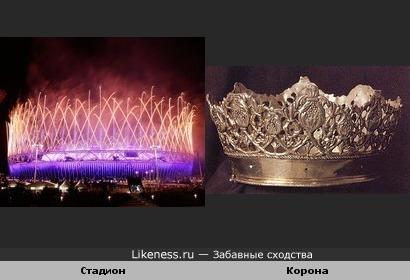 Олимпийский стадион похож на корону