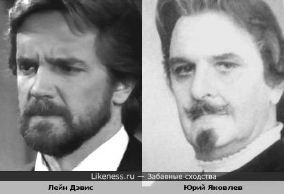 Лейн Дэвис похож на Юрия Яковлева