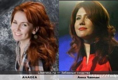 Певица AMADEA похожа на Анну Чапман