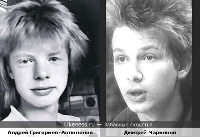 Андрей Григорьев-Апполонов и Дмитрий Марьянов в детстве были похожи