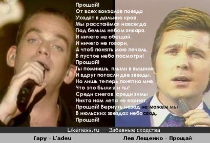Караоке по-русски (слушаем, читаем и поём)