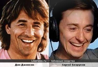 Дон Джонсон и Сергей Безруков похожи
