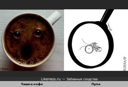 Чашка кофе с этого ракурса похожа на лупу