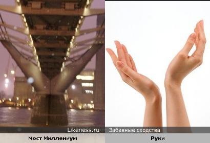 Опора моста Миллениум похожа на руки