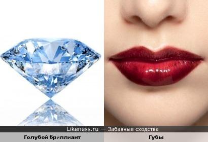 Голубой бриллиант похож на губы