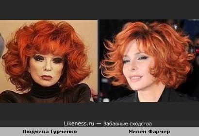 Людмила Гурченко на этом фото похожа на Милен Фармер
