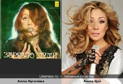 На этой обложке Алла Пугачёва похожа на Аниту Цой