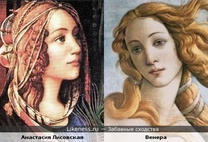 Портрет Насти Лисовской (Хюррем) похож на лик Венеры Ботичелли