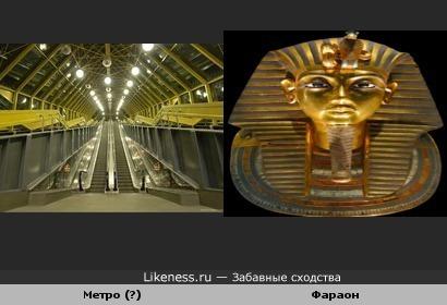 Фото помещения похоже на изображение фараона