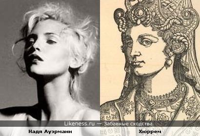 Надя Ауэрманн похожа на прижизненный портрет Хюррем