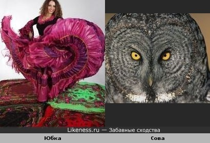 Цыганская юбка похожа на морду совы