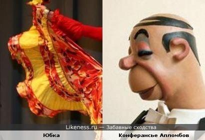 Платье танцующей цыганки похоже лицо коферансье Эдуарда Апломбова