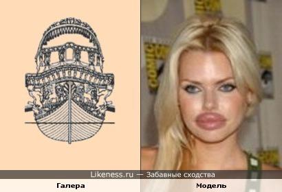 Рисунок галеры напомнил губы этой модели