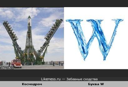 Ракета на старте похожа на букву W