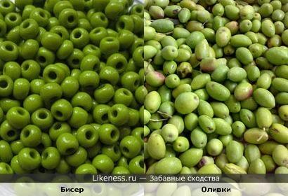 Бисер похож на оливки