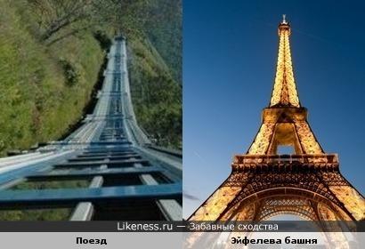 Поезд похож на Эйфелеву башню