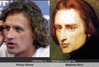 Райан Лохте похож на Ференца Листа