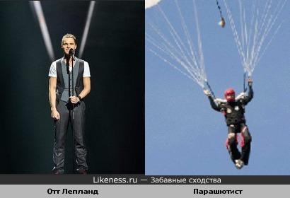 Отт Лепланд - парашютист?