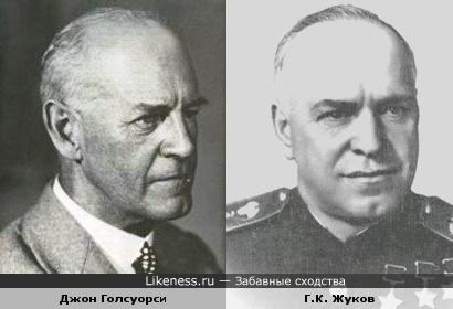 Джон Голсуорси похож на маршала Жукова