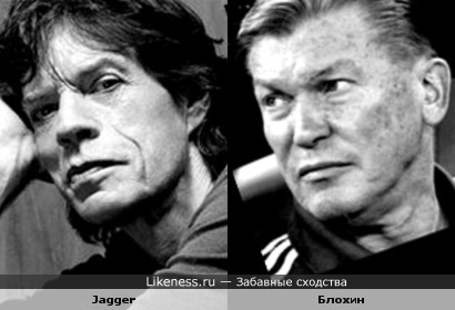 """Лингвистический пост: """"блоха"""""""