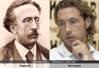 "Лингвистический пост: ""мост"""