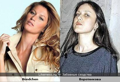 """Лингвистический пост: """"Воротник"""""""