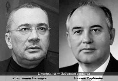 Константин Меладзе похож на Горбачёва
