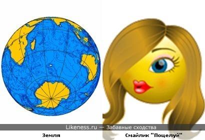 """Планета Земля с этого """"ракурса"""" похожа на Смайлик """"Поцелуй"""""""