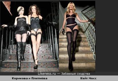 Елена и Анна копируют Кейт