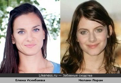 Елена Исинбаева и Мелани Лоран похожи
