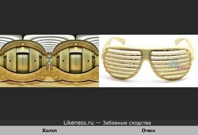 Панорама холла похожа на очки