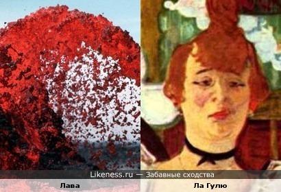 В частицах лавы просматривается лицо женщины