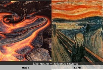 """Потоки лавы похожи на пейзаж к """"Крику"""" (правда, уверенности, что это не фотошоп нет)"""