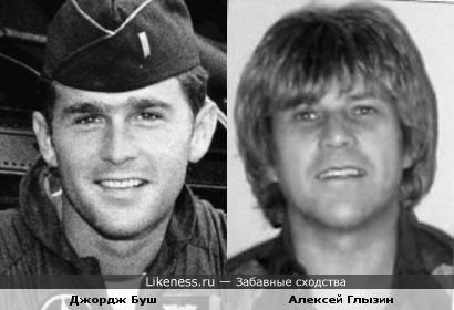Молодой Джордж Буш был похож на Алексея Глызина