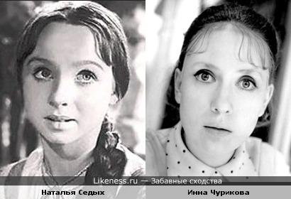 Наталья Седых и Инна Чурикова похожи?