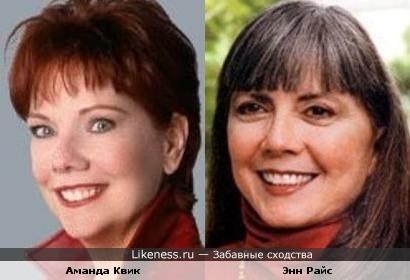 Аманда Квик похожа на Энн Райс