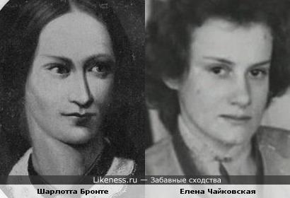 Портрет Шарлотты Бронте напомнил фото Елены Чайковской