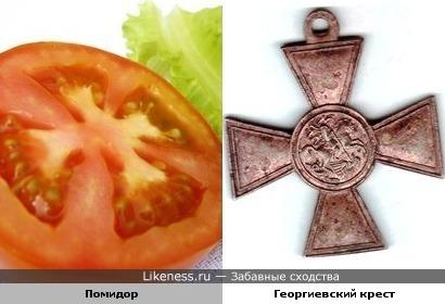 Срез помидора напоминает Георгиевский крест