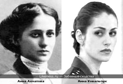 На этом фото Анна Ахматова напомнила Анну Ковальчук