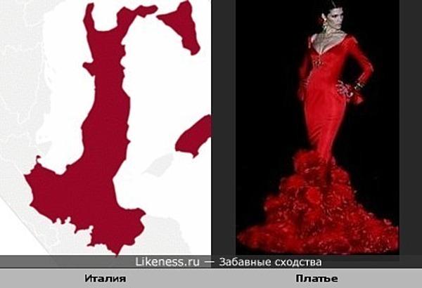 Перевёрнутая карта Италии похожа на платье для фламенко