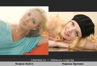 Марина Орлова - русская Кэтрин Хейгл