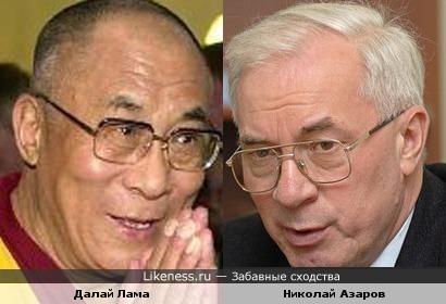 Далай Лама и Николай Азаров словно братья близнецы
