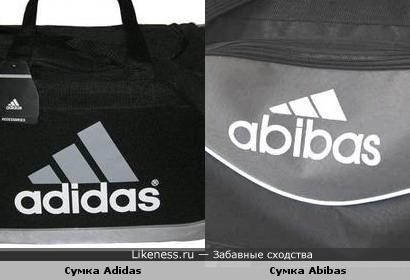 Сумка Abibas похожа на сумку Adidas
