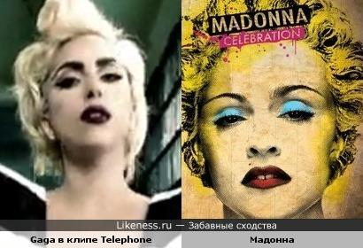 Lady Gaga в стиле Мадонны